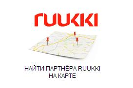 Официальные партнеры Ruukki