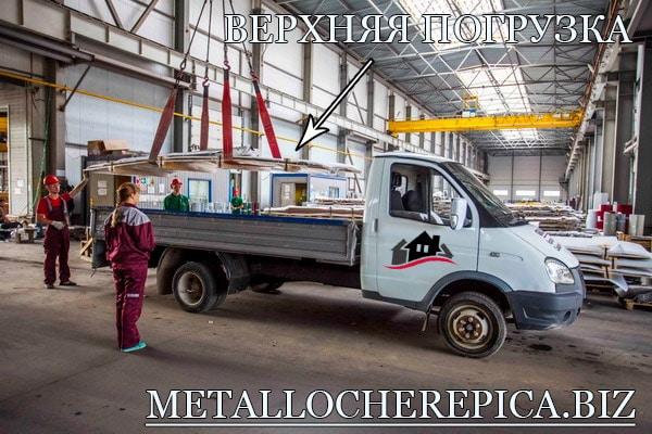 Условия поставки металлочерепицы