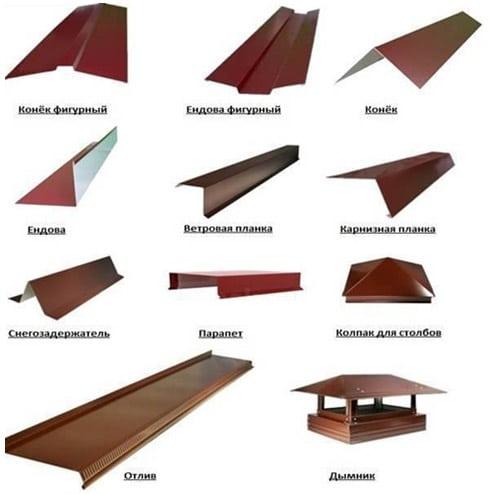 Планки для покрівлі з металочерепиці