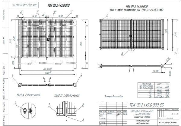 Ворота распашные Классик LX (высота 2,43 м, ширина – 5 м)
