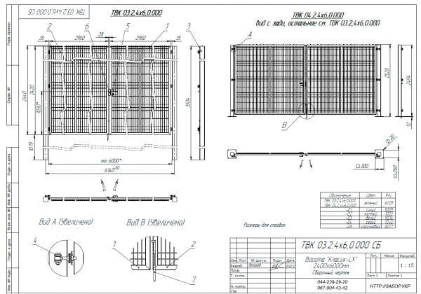 Ворота распашные Классик LX (высота 2,43 м, ширина – 6 м)
