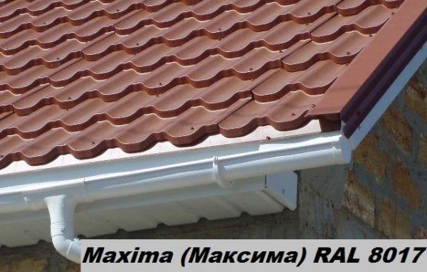 Металлочерепица Максима, Китай – 0,50 мм PEМА