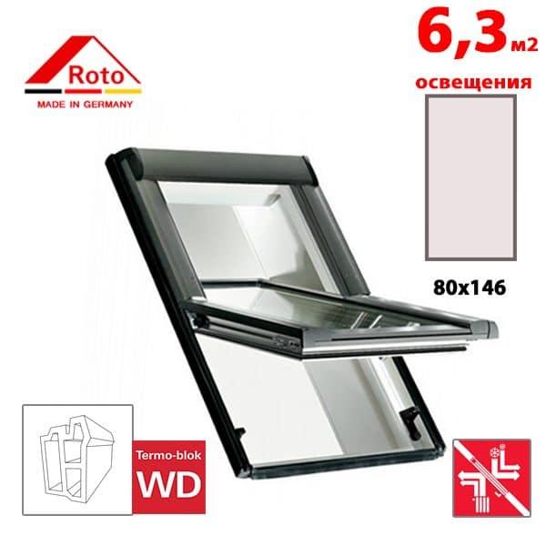 Мансардное окно Roto Designo R69G K WD 80x146