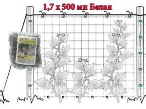 Сетка полимерная ОРТИНЕТ белая (1.7Х500 мп)