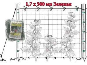 Сетка полимерная ОРТИНЕТ зеленая (1.7Х500 мп)