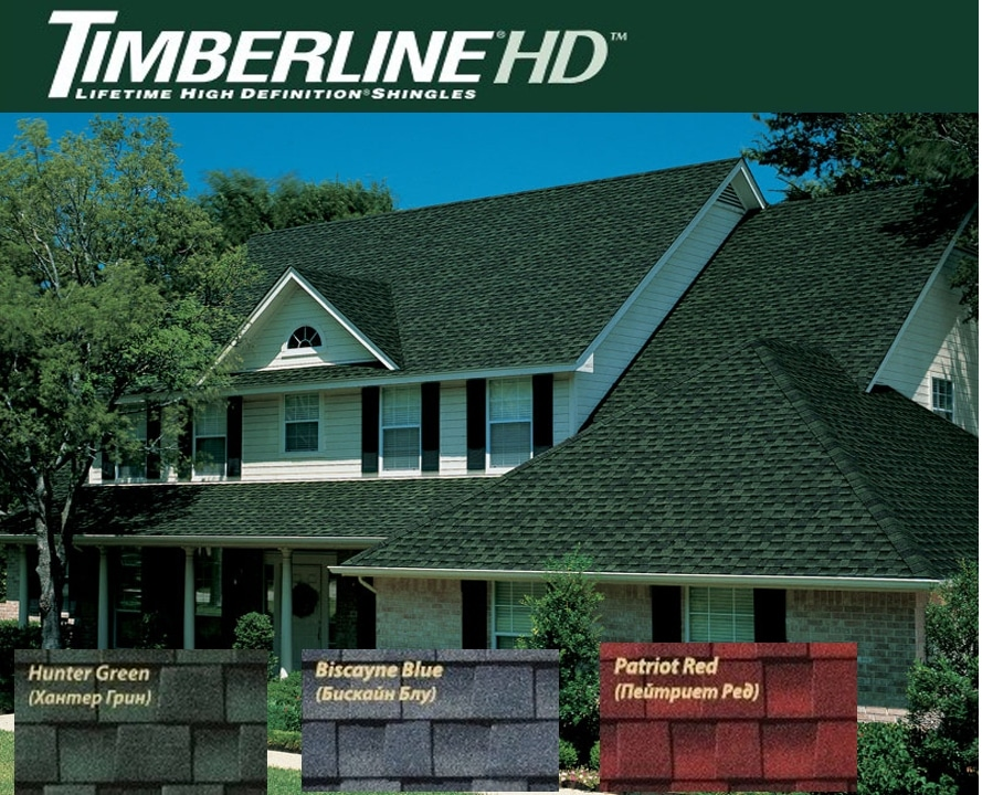 Палитра GAF Timberline HD