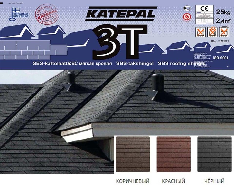 Палитра KATEPAL 3T