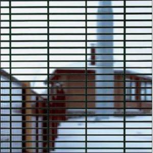 """Забор из секций """"ЩИТ"""" d=4,0мм, 2030х2500 мм"""